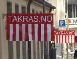 Takras kun flagg / pvc duk